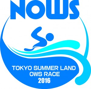 nows_4c